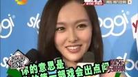 萧亚轩赞柯妈妈美女  唐嫣做老板杨幂来帮忙[娱乐无极限]