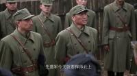 《上阵父子兵》11集预告片