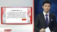 """杨振宁莫言""""猜中""""北京作文题"""