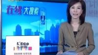 陕西延安:城管局长向受害者鞠躬道歉