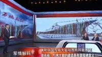 美称中国万吨大驱与西方并驾齐驱 171116