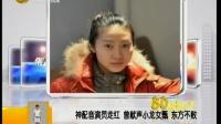 神配音演员走红 曾献声小龙女 甄嬛 东方不败