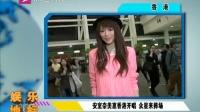 香港:安室奈美惠香港开唱 众星来捧场