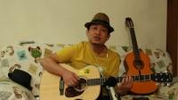 李建辉吉他弹唱《爱的代价》