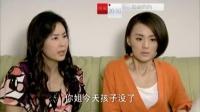 广东卫视<加油妈妈>24 25集