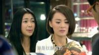 广东卫视<幸福妈妈>1 2集预告