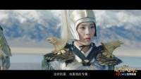 《九州海上牧云记》周一围特辑:我是九州的铁沁,我是天下的王!