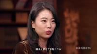 窦文涛:孩子仇视父母的例子比比皆是