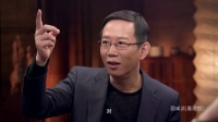 吴晓波:星际殖民的方式方法