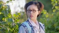 《西涯俠》29集預告片