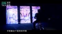 林俊廷:如何在光影中寻找艺术创造力