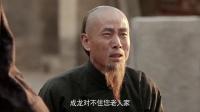 《于成龍》37集預告片