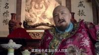 《于成龍》38集預告片