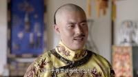 《于成龍》36集預告片