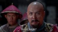 《于成龍》40集預告片