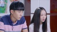 《双喜盈门》38集预告片