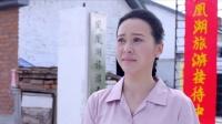 《双喜盈门》41集预告片