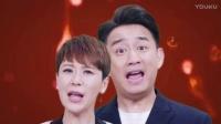"""黃磊、海清強烈安利!電影《麻煩家族》""""家庭和睦丸""""促銷小廣告!"""