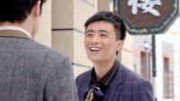 《乱世丽人行》46集预告片