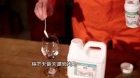《好奇实验室》:网购年货要注意 小心买到假红酒