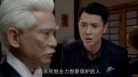《乱世丽人行》50集预告片