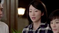 《乱世丽人行》49集预告片
