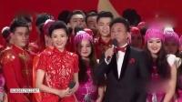 2017年央视春晚节目单曝光 少数民族小品首亮相