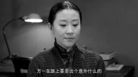 《孤战》49集预告片