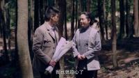 《孤战》50集预告片