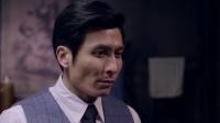 《孤战》51集预告片