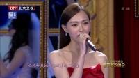 《最浪漫的事》 唐嫣 罗晋 北京卫视春晚 170128 1080P