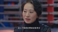 《校花前传之很纯很暧昧》32集预告片