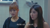 《校花前传之很纯很暧昧》33集预告片