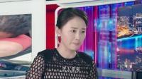 《校花前传之很纯很暧昧》36集预告片