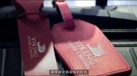 VIKING《游轮带你去旅行》主题宣传片