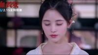 《热血长安》终极片花 2月15日优酷全网独播