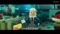 《乐高蝙蝠侠大电影》首支中文人物特辑