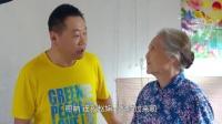《星光灿烂》37集预告片