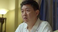 《星光灿烂》36集预告片