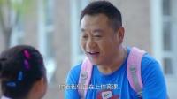 《星光灿烂》38集预告片