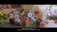 《最美中国》 第二十二集 南京 秦淮灯影