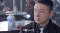 《战火中的兄弟》42集预告片