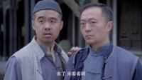 《战火中的兄弟》41集预告片