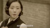 《战火中的兄弟》44集预告片
