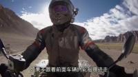 抛锚、跌倒、越野骑行,32岁生日的西藏骑行之旅