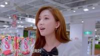 [預告]徐峥林志玲超市大購物 170304 食在囧途