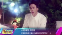 中国人最爱的韩语歌Top10 170304