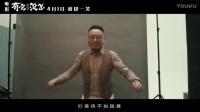 """《有完沒完》推廣曲 範偉首次開嗓 衆星實力""""假唱"""""""
