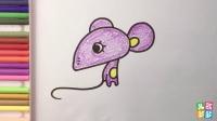 儿歌多多 多多学画画 学画小老鼠