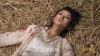 【赵丽颖CUT】 01 小六被折磨 叹世道誓要血债血偿